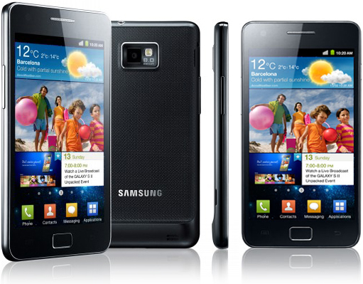 Samsung Galaxy S2 under Rs. 25000