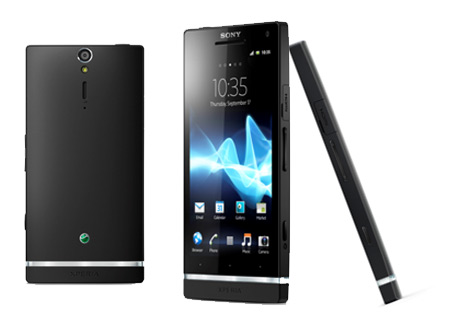 Sony Xperia S under Rs. 25000
